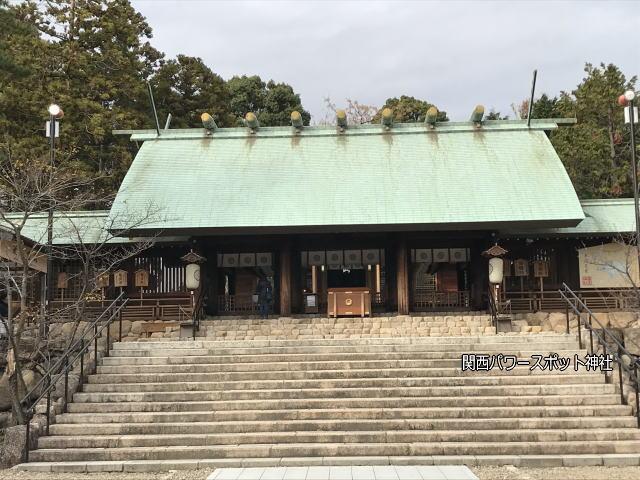 西宮「廣田神社」拝殿