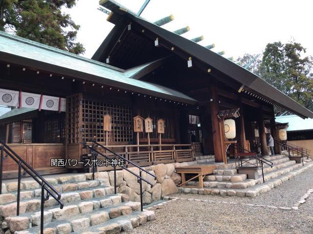 廣田神社(西宮)拝殿。左から撮影