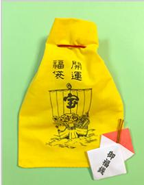 宝来山の開運福袋