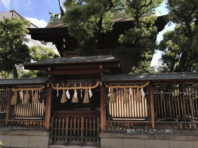 今宮戎神社本殿裏側「念押し参り」する場所