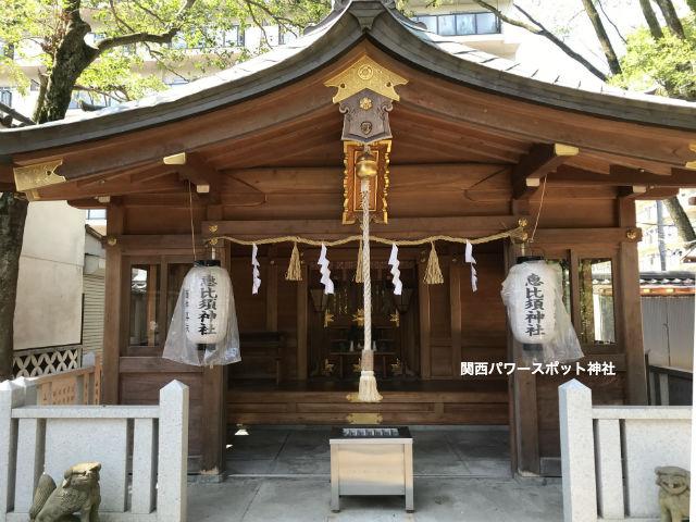 杭全神社の末社「恵比寿神社」