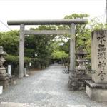「水無瀬神宮」参道の鳥居