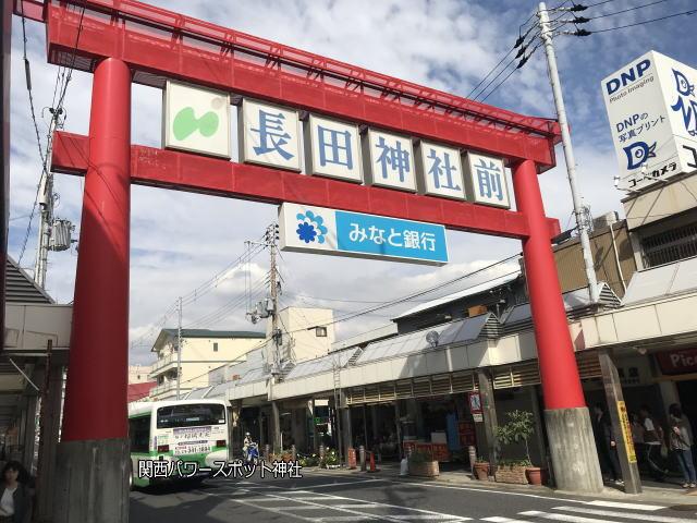 長田神社前商店街の鳥居