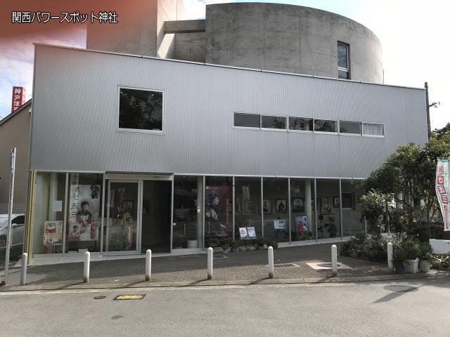 長田神社前の宮前写真場