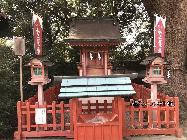 長田神社の蛭子社