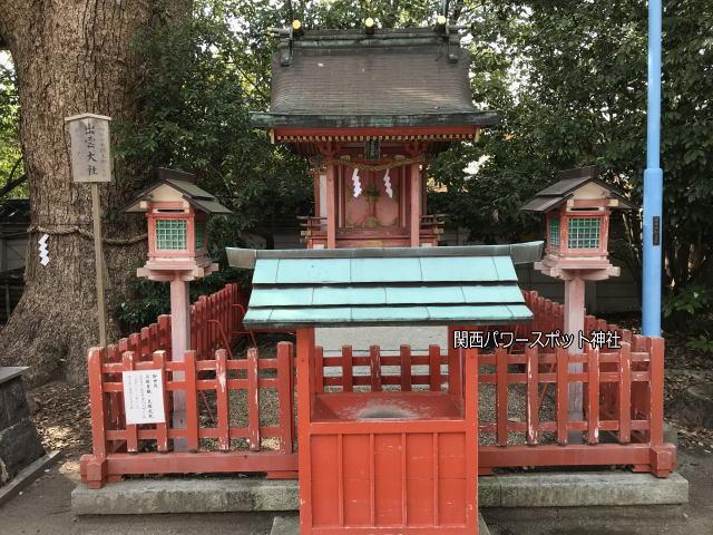 長田神社の出雲大社