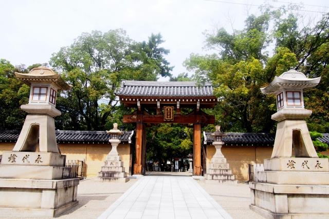 西宮神社の南門