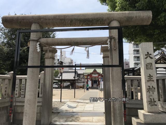「大国主神社」入口の鳥居