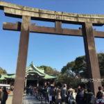 大坂城公園「豊国神社」の鳥居