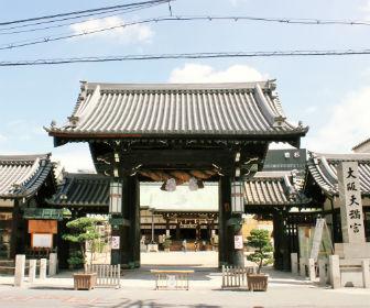 大阪天満宮の入口