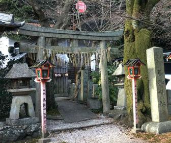 馬神神社の鳥居