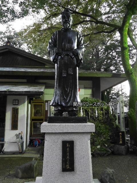 護王神社にある和気清麻呂像