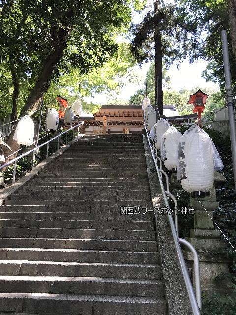 枚岡神社の参道階段
