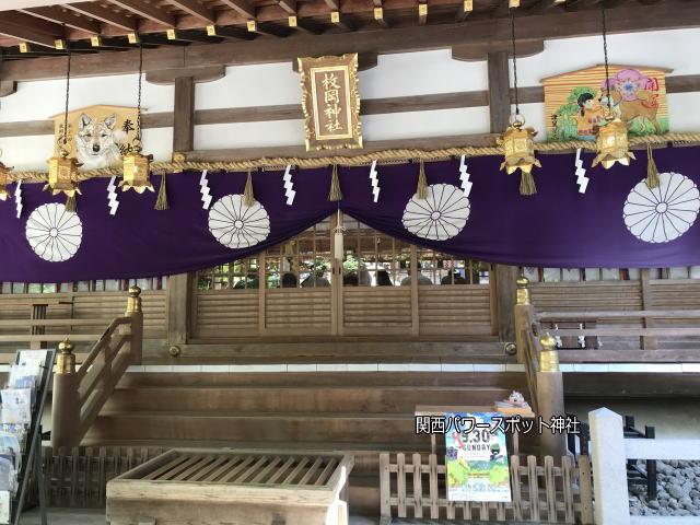 枚岡神社拝殿