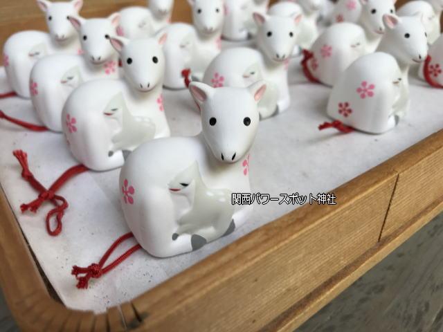 枚岡神社のなで鹿おみくじ(御守り付き)