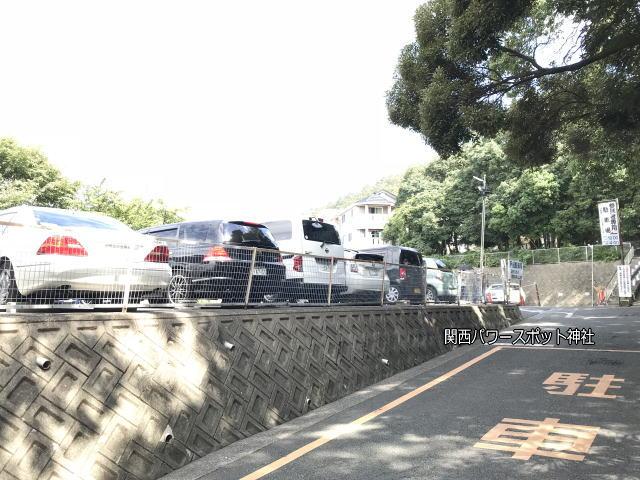 枚岡神社専用駐車場