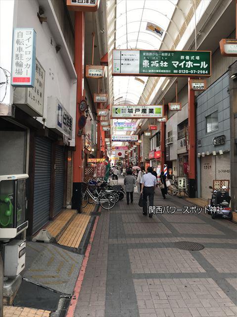瓢箪山中央商店街