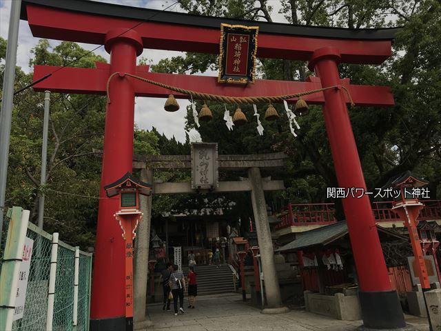 瓢箪山稲荷神社の赤い鳥居