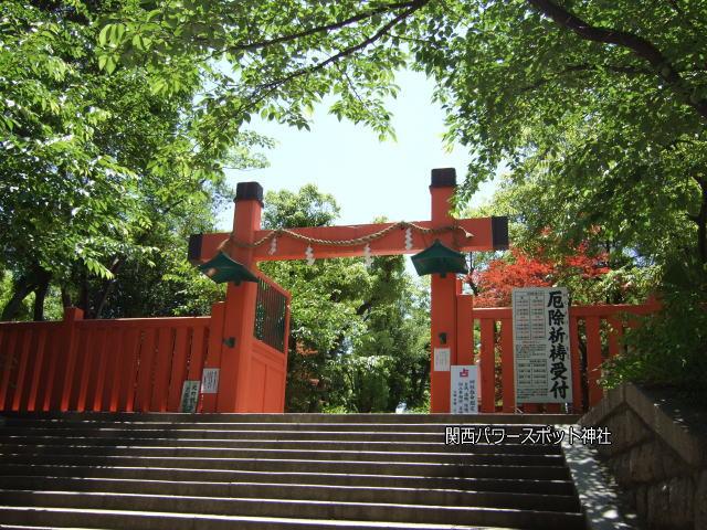 「生國魂神社」真言坂側の入口