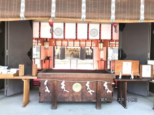 ▲生國魂神社、拝殿と本殿