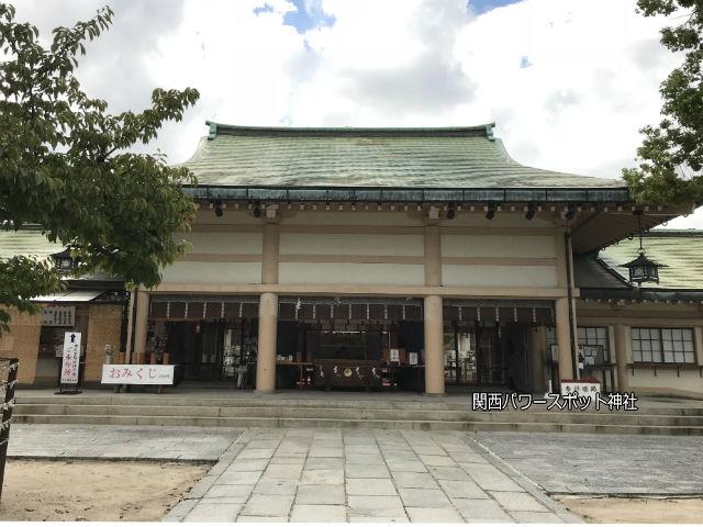 「生國魂神社」拝殿