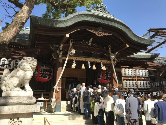 「石切劔箭神社」本殿に並ぶ参拝者