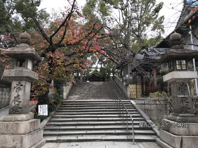 高津宮の表参道の階段
