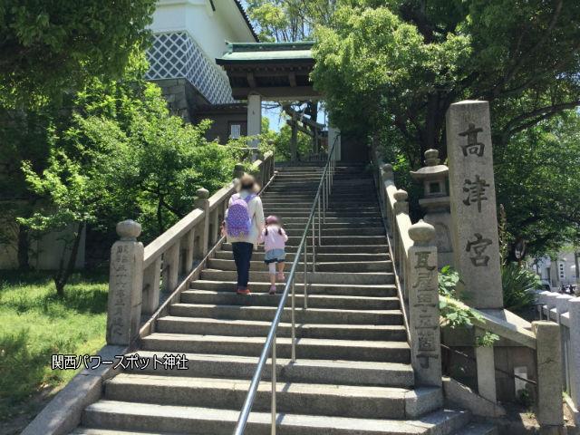 高津宮の階段