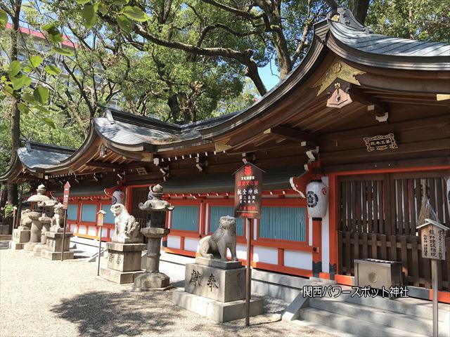 杭全神社、第一本殿、第二本殿、第三本殿