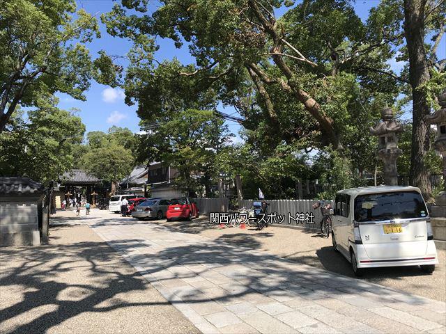 杭全神社の駐車場