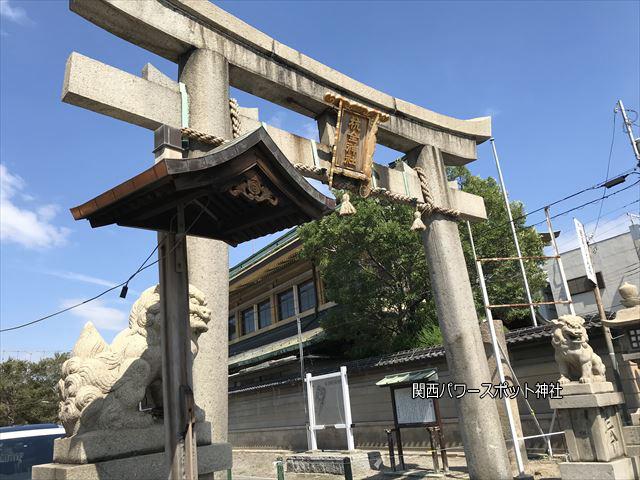 杭全神社入口の鳥居