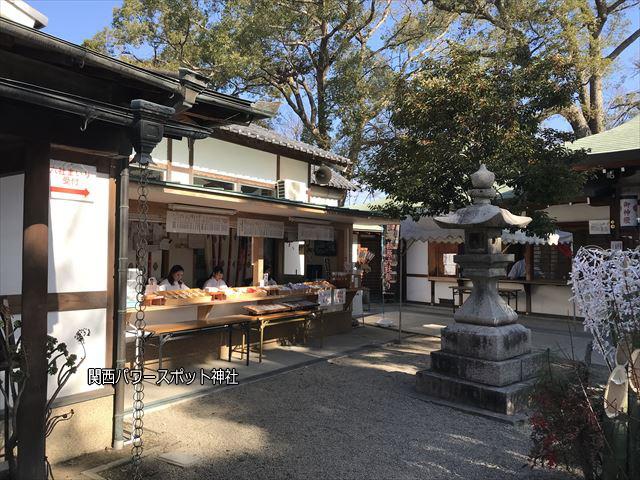 布忍神社の授与所