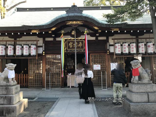 布忍神社の拝殿