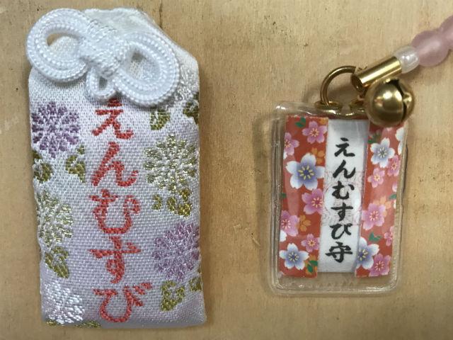 大阪「御霊神社」えんむすび守り(2種類)
