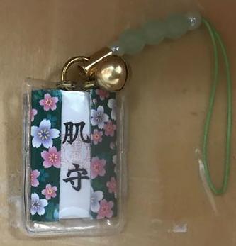 大阪「御霊神社」肌守