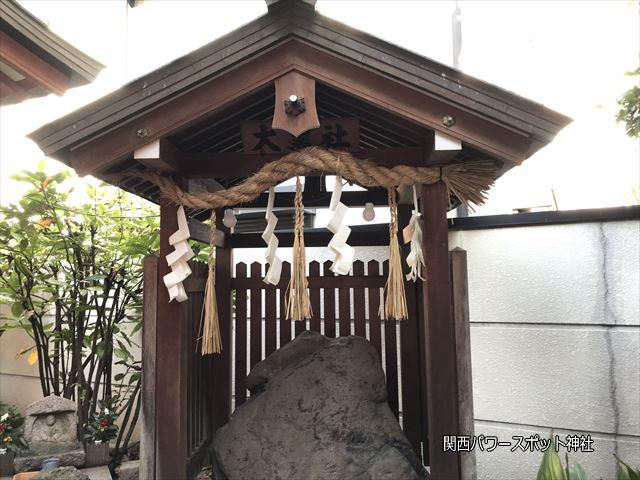 大阪「御霊神社」の末社「大国社」