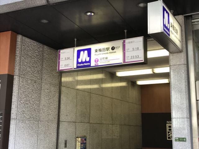 大阪メトロ「東梅田駅」7番出入口