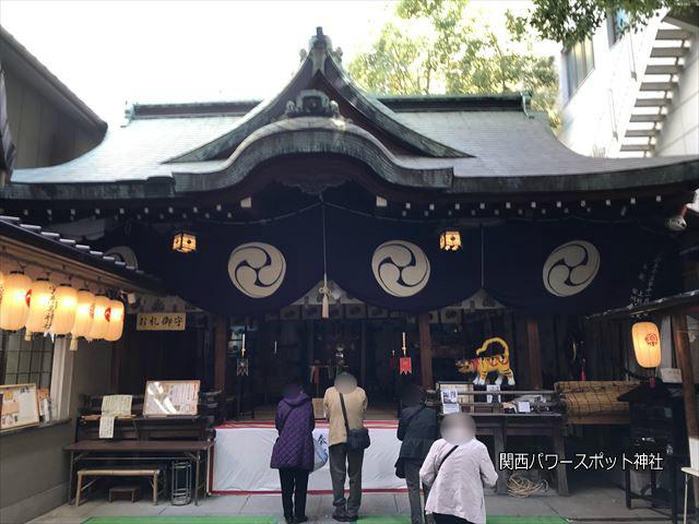 「少彦名神社」本殿
