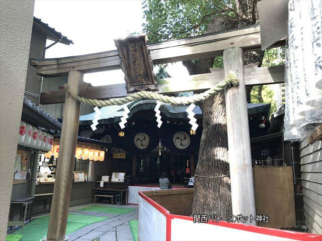 「少彦名神社」鳥居