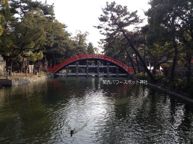 住吉大社の反橋