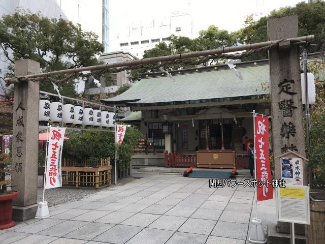 露天神社(お初天神)拝殿