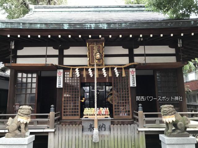 安倍晴明神社の本殿