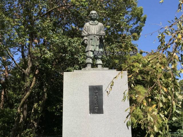 大鳥大社の日本武尊(ヤマトタケルノミコト)像