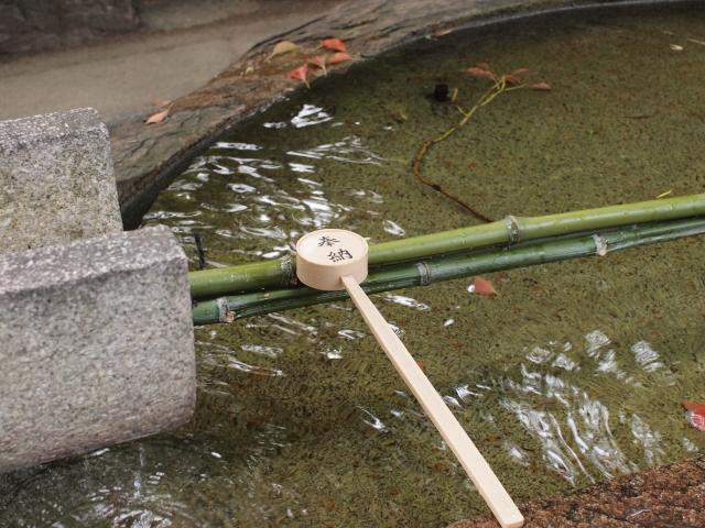 安井金毘羅宮の手水