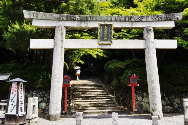 「大原野神社」一の鳥居
