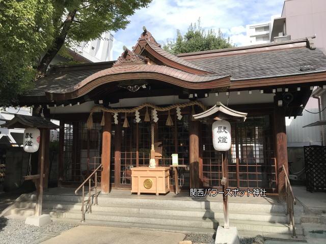 「サムハラ神社」本殿