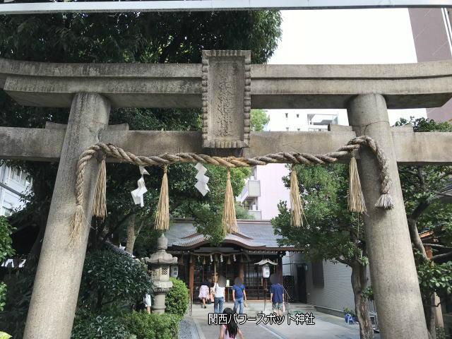 「サムハラ神社」鳥居