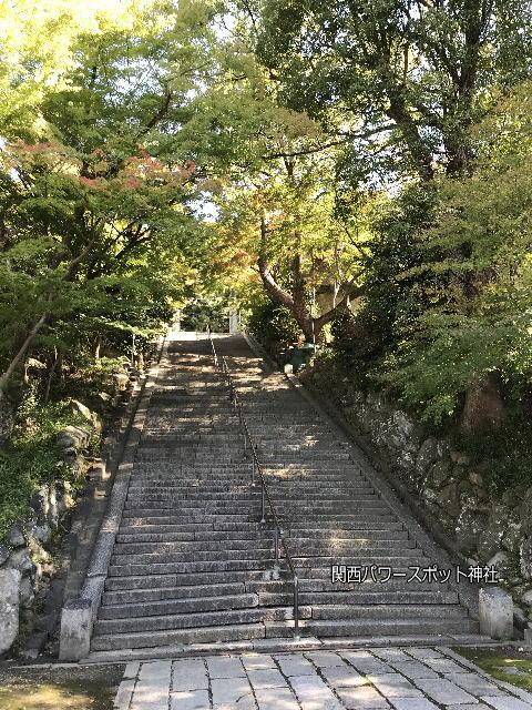 四条畷神社の階段