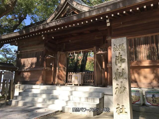 四条畷神社の摂社「御妣神社」