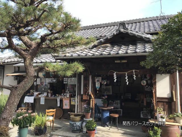 源九郎稲荷神社社務所